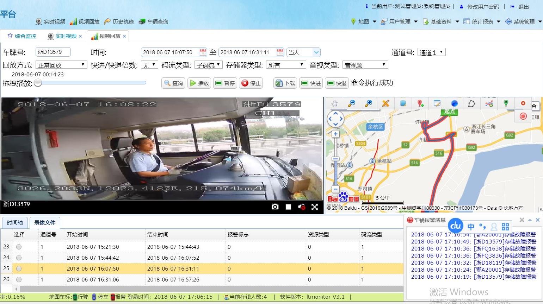 基于spring4+springMVC4+mybatis3+Hibernate4+junit4框架构建高性能企业级的部标GPS监控平台