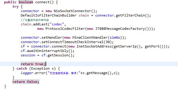 基于Android平台开发jt808协议Gps终端App
