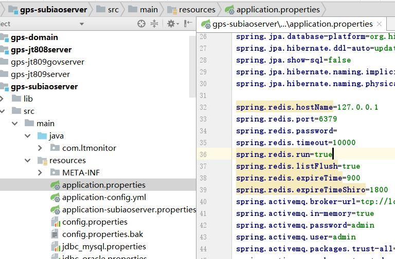 Netty4 + SpringBoot2 主动安全平台