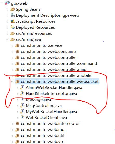 springmvc+websocket